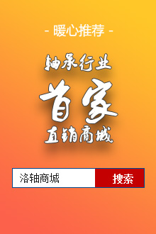 网上买卖乐虎国际娱乐app 上洛轴商城!