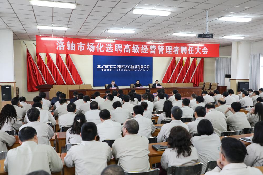 http://www.lyc.cn/uploadfile/image/20200114/15789899777070463.jpg
